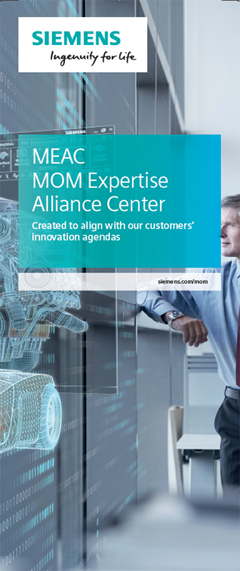 Siemens Manufacturing Operation Management Expertise Alliance Center